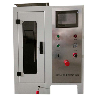 ISO 6941 Fabrics Vertical Flammability Tester